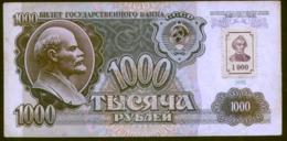 Transnistria 1000 Rubles 1991/94 Pick 12 Fine - Moldavia