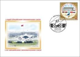 Belarus 2019 EurAsian Econ. Union Joint Armenia Russia Kazakhstan Kyrgyzstan FDC Cancel Cholpon-Ata - Belarus