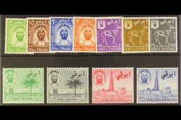 1964  Definitives Complete Set, SG 1/11, Very Fine Never Hinged Mint. (11 Stamps) For More Images, Please Visit Http://w - Abu Dhabi