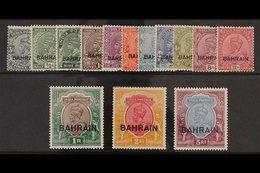 1933  Geo V Set Complete, SG 1/14, Very Fine And Fresh Mint. (14 Stamps) For More Images, Please Visit Http://www.sandaf - Bahrain (...-1965)