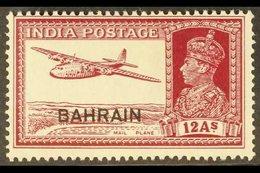"1938-41  12a Lake ""Mail Plane"", SG 31, Fine Mint For More Images, Please Visit Http://www.sandafayre.com/itemdetails.asp - Bahrain (...-1965)"