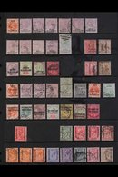 1888-1935 IMPRESSIVE USED COLLECTION  With BRITISH BECHUANALAND 1888 (Jan) Set To 4d Including 2d & 3d Listed Shades, 18 - Bechuanaland (...-1966)