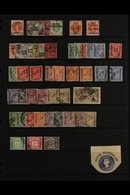 1891 - 1945 OVERPRINTS ON STAMPS OF GREAT BRITAIN  Good Used Collection Including 1891 Set, 1897 Set, 1913 Set To 1s Inc - Bechuanaland (...-1966)