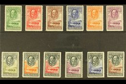 1932  Baobab Tree & Cattle Definitive Set, SG 99/110, Fine Mint (12 Stamps) For More Images, Please Visit Http://www.san - Bechuanaland (...-1966)