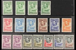 """1938-52 KGVI DEFINITIVE COLLECTION.  A Fine Mint Collection Of The The """"Baobab Tree & Cattle"""" That Includes A Basic Set  - Bechuanaland (...-1966)"""