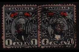 1897  2½ On 1a Indigo And Red Pair With Surch. TYPES 12+13, SG 86+87, Very Fine Used Se-tenant Pairing. Scarce. For More - Kenya, Uganda & Tanganyika