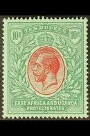 1904-07  10r Red And Green / Green Wmk Mult Crown CA, SG 58, Very Fine Mint. For More Images, Please Visit Http://www.sa - Kenya, Uganda & Tanganyika