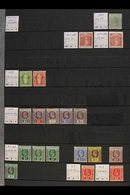 1883-1970 FINE MINT / NEVER HINGED MINT COLLECTION  Includes A Range Of QV To KGV Issues With 1935 Silver Jubilee Set, K - Britse Maagdeneilanden