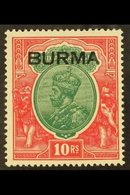 """1937  10r Green And Scarlet Of India (King George V) Overprinted """"BURMA"""", SG 16, Very Fine Mint, For More Images, Please - Burma (...-1947)"""