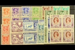 1938-40  Pictorial Definitives Complete (less 3a Dull Violet) To 2r Each In A Never Hinged Mint BLOCK OF FOUR, SG (13 B - Burma (...-1947)