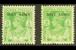 """1945  9p Yellow- Green """"Mily Admn"""" With STAMP PRINTED DOUBLE, SG 38 Variety, Never Hinged Mint, With A Normal For Compar - Burma (...-1947)"""