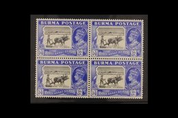 """1946  Definitive 3a6p Black And Ultramarine, SG 57b, Never Hinged Mint Block Of Four Including """"Curved Plough Handle"""" Va - Burma (...-1947)"""