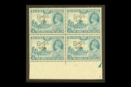 1947  2a6p Greenish Blue Block Of Four, Upper-left Stamp With BIRDS OVER TREES Flaw, SG 74+74a, Never Hinged Mint, Sheet - Burma (...-1947)