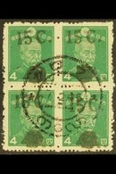 JAPANESE OCCUPATION  1942 15con 4a On 4s Emerald Surcharge, SG J63, Very Fine Used BLOCK Of 4, Fresh & Attractive. (4 S - Burma (...-1947)