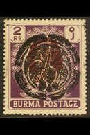 JAPANESE OCCUPATION  1942 2r Brown And Purple Overprinted With Peacock Device (type 3) In Black, SG J19, Fine Unused Wit - Burma (...-1947)