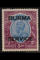 OFFICIAL  1937 KGV 5R Ultramarine And Purple, SG O13, Very Fine Mint, Extremely Lightly Hinged. For More Images, Please  - Burma (...-1947)