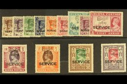 OFFICIALS  1947 Interim Government Overprinted Set Complete, SG 68/82, Never Hinged Mint, The 10r Top Value Lightly Hing - Burma (...-1947)