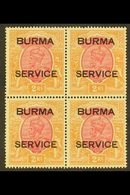 OFFICIALS  1937 2r Carmine And Orange, SG O12, Never Hinged Mint BLOCK OF FOUR. A Scarce Multiple In Lovely Fresh Condit - Burma (...-1947)