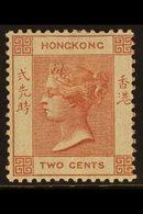 1880  2c Dull Rose, Wmk Crown CC, SG 28, Good To Fine Mint. For More Images, Please Visit Http://www.sandafayre.com/item - Hong Kong (...-1997)
