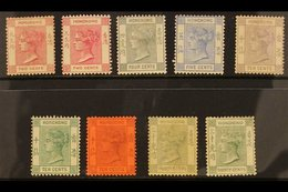1882-96  2c To 30c Wmk Crown CA Complete Set, Incl. Both 2c & Both Shades Of 30c, SG 32/39a, 10c Dull Mauve Mint No Gum, - Hong Kong (...-1997)