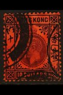 1912-21  KGV $10 Purple & Black/red, SG 116, Fine Cds Used For More Images, Please Visit Http://www.sandafayre.com/itemd - Hong Kong (...-1997)