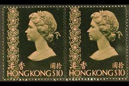 1976  (no Watermark) $10 Pink And Deep Blackish Olive, SG 352, Never Hinged Mint Horizontal Pair. For More Images, Pleas - Hong Kong (...-1997)