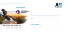 Russia 2019 Postal Stationery Cover 100 Years Of Astrakhan State Reserve. Bird Of Prey Birds - Arends & Roofvogels