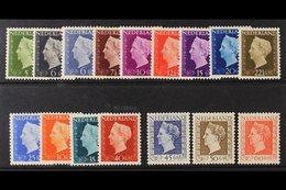 1947  5c To 60c Definitives Complete, SG 640/655, Mint. (16 Stamps) For More Images, Please Visit Http://www.sandafayre. - Netherlands