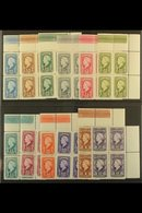 SURINAME  1948 Queen Complete Set (SG 322/36, NVPH 229/43), Never Hinged Mint BLOCKS OF FOUR, All But The 40c, 60c & 1.5 - Netherlands