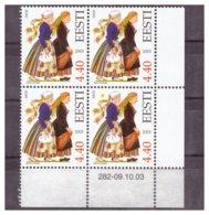Error  Äksi Sun On Block On 4.yellow Disc In Top Left Corner,2003 - Estland