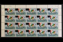1993-2004  20c On 35c Surcharge On St Vincent Grenadines, SG V2066, Never Hinged Mint Marginal BLOCK Of 20 (four Top Row - St.Vincent (...-1979)