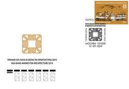 Russia 2019 FDC  Aga Khan Award In Architecture - Eglises Et Cathédrales
