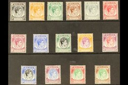 1948-52  KGVI Definitives Perf 14 Complete Set, SG 1/15, Very Fine Mint, Fresh. (15 Stamps) For More Images, Please Visi - Singapur (...-1959)