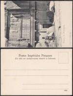 PERSE - CP - RUINES DE PERSEPOLIS  (DD) DC4406 - Iran