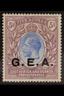 1921  5r Blue And Dull Purple, Wmk Script, Geo V, SG 68, Very Fine Mint. For More Images, Please Visit Http://www.sandaf - Tanganyika (...-1932)