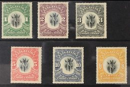 1922  1s To £1 Giraffe High Values, SG 83/8, Very Fine Mint (10s And £1 Particularly Well Centered For This Issue). (6 S - Tanganyika (...-1932)