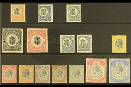 """1922-31 ALL DIFFERENT MINT SELECTION  Presented On A Stock Card & Includes 1922-24 """"Giraffe"""" 20c, 30c & 50c, P14 Wmk Sid - Tanganyika (...-1932)"""