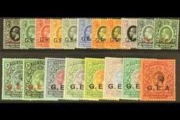 G.E.A.  1917-21 Complete Set, SG 45/61, Plus 25c, 75c And 1r Listed Shades, Fine Mint. (19 Stamps) For More Images, Plea - Tanganyika (...-1932)