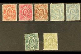 1898-1902  1a To 8a Complete Plus 1a & 3a Shades, SG 84/9, 84a, 87a, Good To Fine Mint (7 Stamps). For More Images, Plea - Kenya, Uganda & Tanganyika