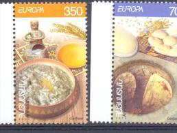 2005. Armenia, Europa 2005, 2v,  Mint/** - Armenia