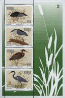 Ref. 36011 * NEW *  - VENDA . 1993. WATER BIRDS. AVES ACUATICAS - Venda