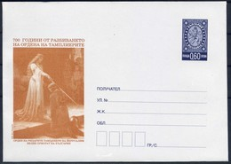 700 Years From  The Templar Order Was Crushing -  Bulgaria / Bulgarie 2008 - Postal Cover - Freimaurerei