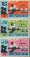 Ref. 286839 * NEW *  - ZANZIBAR . 1966. EDUCATION AND CULTURE. EDUCACION Y CULTURA - Zanzibar (...-1963)