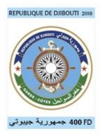 Djibouti 2018, Djibouti Coast Guard, 1val IMPERFORATED - Police - Gendarmerie