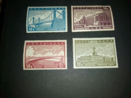1940 USSR Moscow Reconstruction - Unused Stamps