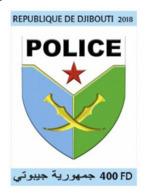 Djibouti 2018, Djibouti Police, 1val IMPERFORATED - Police - Gendarmerie