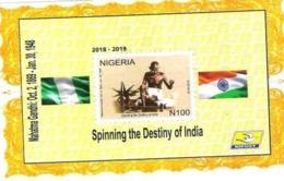 Nigeria  Philately:  `Mahatma Gandhi 150 Years Anniversary Issue/THE S/SHEET - Other
