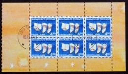 Greenland   1998   MiNr.329x      (O) ( Lot Mappe ) - Usados