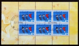 Greenland   1998   MiNr.330x      (O) ( Lot Mappe ) - Usados