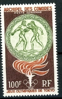 Komoren MiNr. 65 Postfrisch MNH Olympia 1964 (Oly2180 - Komoren (1975-...)